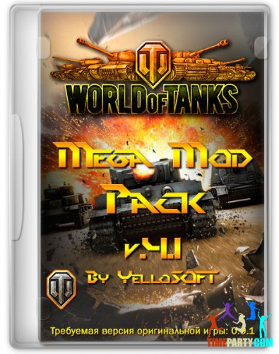 World of Tanks Mega Mod PacK v.4.1 by YelloSOFT (RUS/2014)