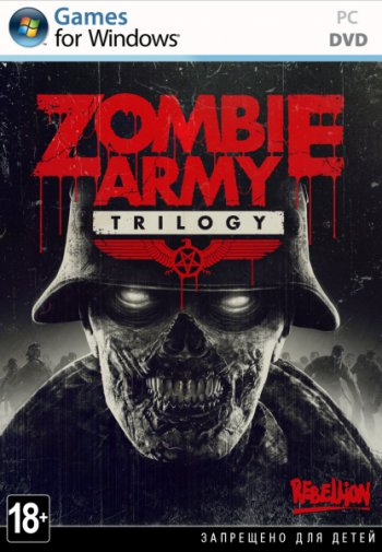 Zombie Army: Trilogy (2015/RUS/ENG) RePack от R.G. Catalyst