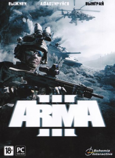 Arma 3 (v1.44/2013/RUS/ENG/MULTI9) RePack от R.G. Steamgames