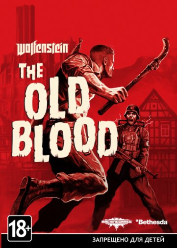 Wolfenstein: The Old Blood (v1.0/2015/RUS/ENG/MULTI6) Repack R.G. Games