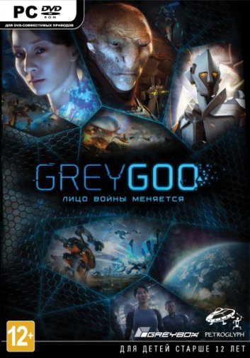 Grey Goo (Update 6/2015/RUS/ENG/MULTI8) Steam-Rip от R.G. Steamgames
