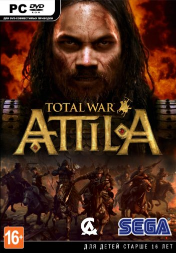 Total War: ATTILA (Update 3/2015/RUS) RePack от xatab