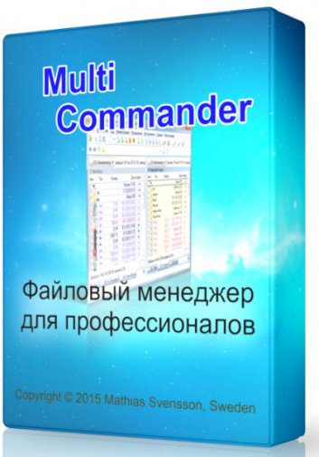 Multi Commander 5.5.0 Build 1975 - файловый менеджер