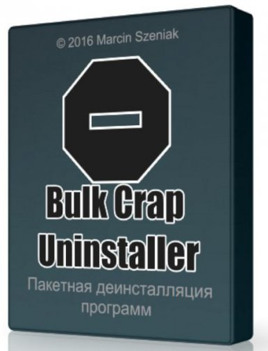 Bulk Crap Uninstaller (BCUninstaller) 3.4.1+Portable - менеджер деинсталляции