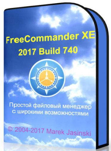 FreeCommander XE 2017 Build 740 - файловый менеджер