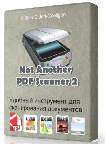 NAPS2 (Not Another PDF Scanner 2) 5.4.0 - сканирование
